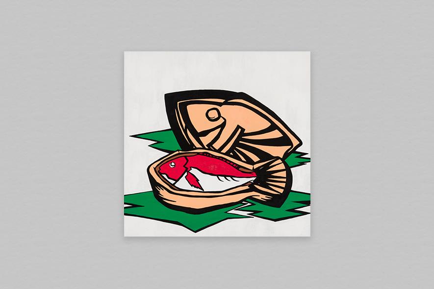 料亭 魚彦苑 鯛の塩釜焼き